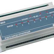 Модуль вывода управляющий МВУ8 фото
