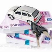 Деньги под залог фото