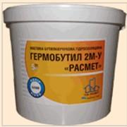 Гермобутил стыковой 2М-У (серый). фото
