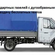 Услуги по брендированию транспорта фото