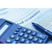 Составление формы налоговой отчетности ТОО фото