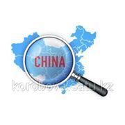 Поиск и закупка товаров в Китае. фото