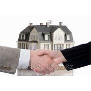 Сопровождение сделок (недвижимость, купля-продажа предприятий) фото