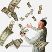 Привлеки деньги сейчас - интерактивный семинар фото