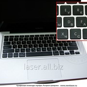 Лазерная гравировка клавиатуры фото