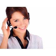 Услуги Исходящего обзвона фото