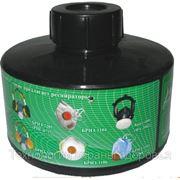 Фильтры противогазовые и противоаэрозольные фото