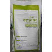Бетаин 98% фото