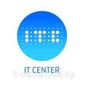 IT-аутсорсинг, сетевые решения фото