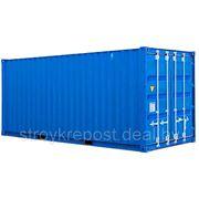 Морской контейнер 20 футов, 40 футов фото