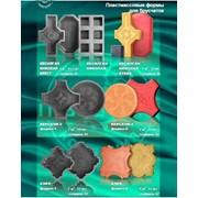Пластмассовые формы для брусчатки фото
