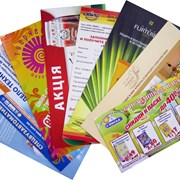 Печать рекламных листовок и флаеров фото