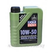 Liqui Moly Molygen 10W-50 1л фото