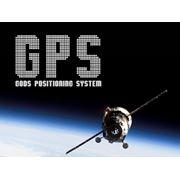 ОБНОВЛЕНИЕ И УСТАНОВКА НОВЫХ GPS КАРТ НА GPS-НАВИГАТОР, СМАРТФОН, ПЛАНШЕТ! фото