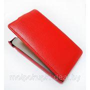 Чехол футляр-книга Armor Case для Sony Xperia SP /M35H, M35C красный в коробке фото