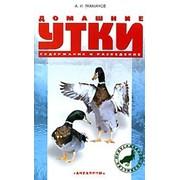 Книги и журналы о животных в Караганде фото