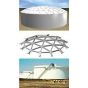 НМТ Алюминиевая геодезическая куполообразная крыша. фото