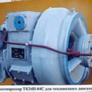 Турбокомпрессоры ТК34H-04C, оборудование компрессорное фото