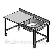 Стол производственный с ванной моечной 1200х700х870/500х400х250/1 фото