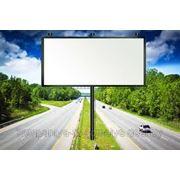Реклама на билбордах в Гомеле фото