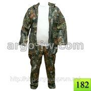 Камуфляж.купить камуфляжный костюм.камуфляж для охоты. фото
