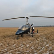Автожир RUS-4 Tuning (blue) фото