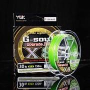 Шнур плетеный YGK G-Soul Upgrade x8 №1,2 185мм 150м фото