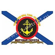 Флаг Морской Пехоты 90х135 см. фото