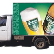 Услуги по рекламе транспорте фото