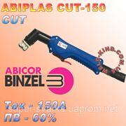 Плазменный резак ABIPLAS CUT 150 фото