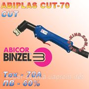 Плазменный резак ABIPLAS CUT 70 фото