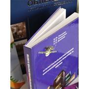 Книга твердый переплет фото