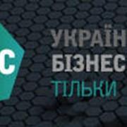 UBC-Украинский бизнес канал фото