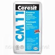 Клей для плитки (церезит) Ceresit CM 11Симферополь фото