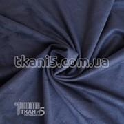 Ткань Стрейч замш тонкий (синий) 2071 фото