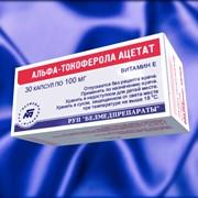 A-токоферола ацетат (витамин Е) (50% раствор в масле в капсулах 0,2 г) фото