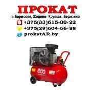 Прокат и аренда компрессора в Борисове, Жодино фото