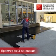Ремонт Мягкой кровля фото