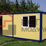 Мобильные здания на основе блок-модулей фото