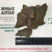 Жмых льняной от 12500 р/т фото