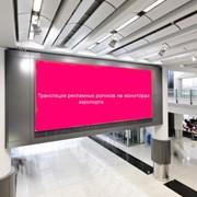 Реклама в аэропортах фото