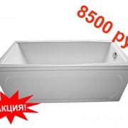 Ванна акриловая 1.5м*70см Модерн (Марка №1) фото