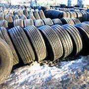Принимаем шины и отходы рти на утилизацию фото