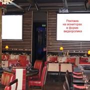 Реклама в ресторанах и кафе фото