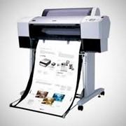 Печать формата А2-А3 фото