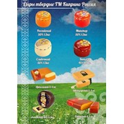 Сыр твердый Киприно Советский5 кг. фото