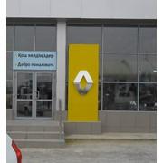 Изготовление логотипов компании фото