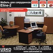 """Мебель для сотрудников """"Eline-2"""" фото"""