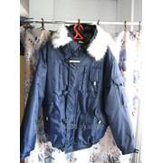 Куртка рабочая утепленная Аляска-Премиум РФ синяя, ВО, синтепон 360 г/м2 фото