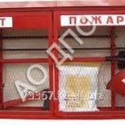 Щит пожарный закрытый метал. сетка без наполнения 1250*300*550 фото